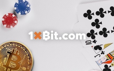 Getting Started With The Bitcoin Betting Portal 1xbit