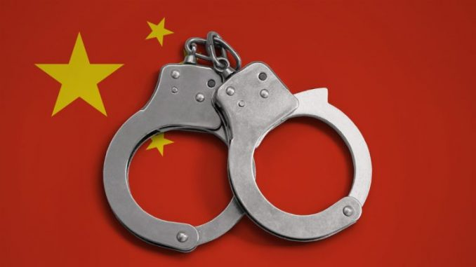 China Arrests 1,100 People Allegedly Using Cryptocurrency To Launder Criminal Proceeds
