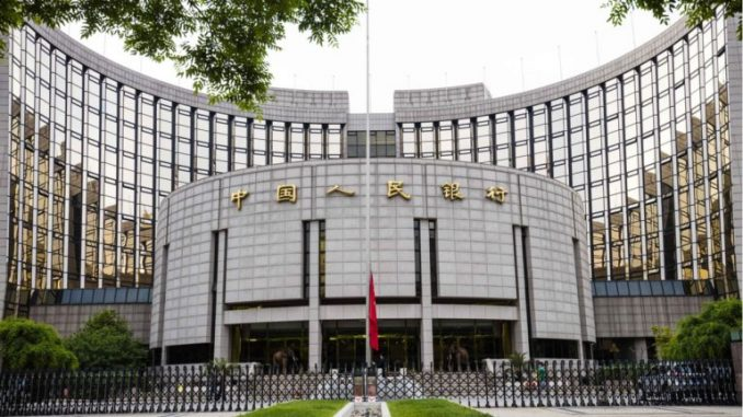 Digital Yuan Won't Be Fully Anonymous But Offers 'controllable' Privacy Protection, Says Official
