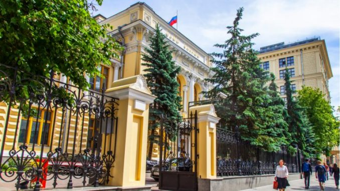 Bank Of Russia Advises Stock Exchanges To Avoid Trading Crypto Instruments